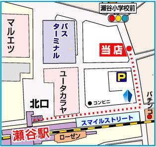 お店への地図